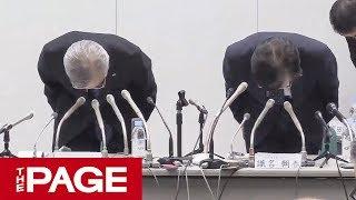 無資格検査問題でIHIが会見 満岡社長らが午後5時から説明(2019年3月8日)