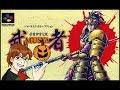 Musya: The Classic Japanese Tale of Horror Review(SNES) - Pragmatik (Halloween Special!)