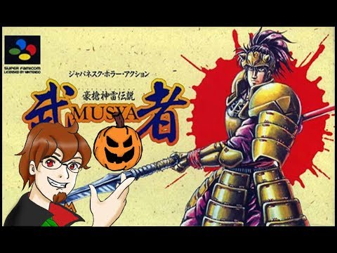 Musya: The Classic Japanese Tale of Horror Review(SNES) - Pragmatik (Halloween Special!)
