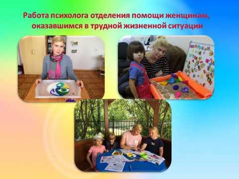 дмитровский центр социальной помощи семье и детям