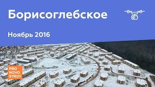 видео Новостройки в ТАО