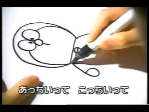 Doraemon Drawing Song