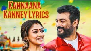 Kannaana kanne | Thala & Nayanthara | Sid Sriram | D Imman