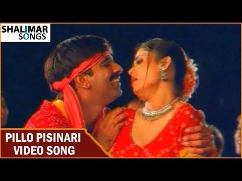 pillo-pisinari-video-song-||-itlu-sravani-subramanyam-movie-||-ravi-teja-|-tanu-roy-|-puri-jagannadh
