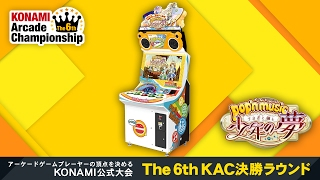 The 6th KAC「pop