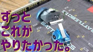【バトル編】BATTLEBOTSのおもちゃがクラッシュギアの理想形 【HEX BUG】