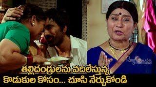 Nela Ticket Heart Touching Dialogues | Ravi Teja, Kalyan Krishna - Filmyfocus.com