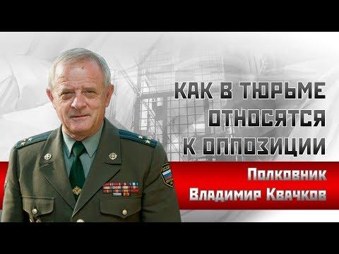 Владимир Квачков/Сергей Удальцов: