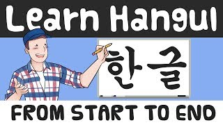 Learn Hangul in 90 Minutes - Start to Finish Complete Series