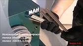 Настольный токарный станок D180x300 - YouTube
