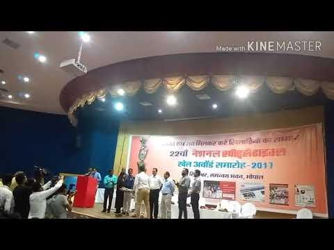 22nd NATIONAL SPORTS TIMES AWARD CEREMONY 2017-18 at BHOPAL , MADHYA PRADESH