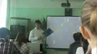 Урок МХК в 7 Б.wmv