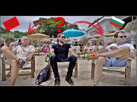 DES MAROCAINS BULGARES ! - AVENTURE EN BULGARIE - VLOG#6 VARNA
