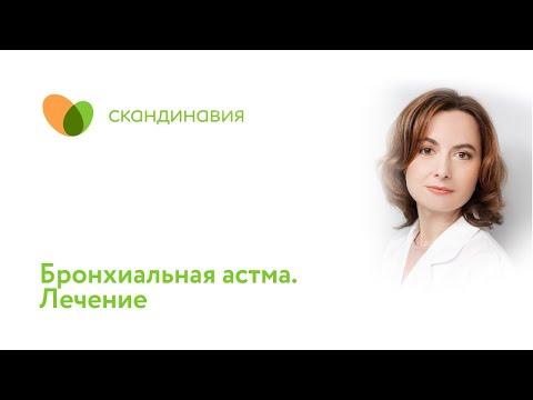 АСТМА БЛОГ на АСТМА. РУ
