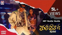 Hey Vaada Video Song   Kacheri Arambam Tamil Movie   Jiiva   Poonam Bajwa   D Imman