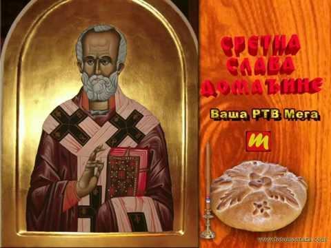 čestitke sveti nikola Cestitka za Sv Nikolu   YouTube čestitke sveti nikola