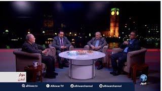حوار لندن- الجزءالأول: ماذا بعد الانقلاب العسكري في السودان؟