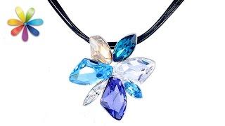 Как вырастить натуральные кристаллы и сделать украшение? – Все буде добре. Выпуск 808 от 12.05.16