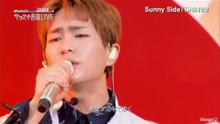 Cover images 샤이니 - Sunny side