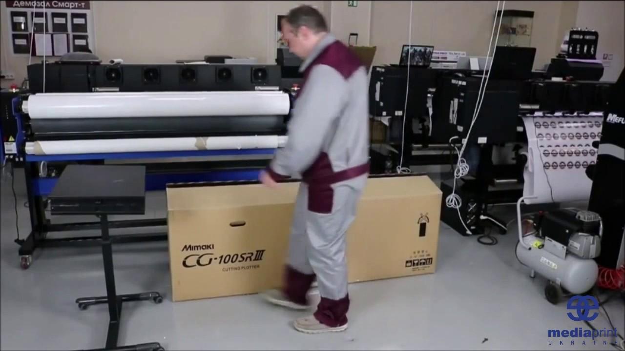 mimaki cg-60sr инструкция