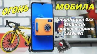 Обзор Iqoo Neo - Snapdragon 845, 4500mAh за 250$.