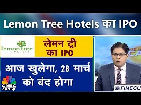 आज से खुला Lemon Tree Hotels का IPO   CNBC Awaaz