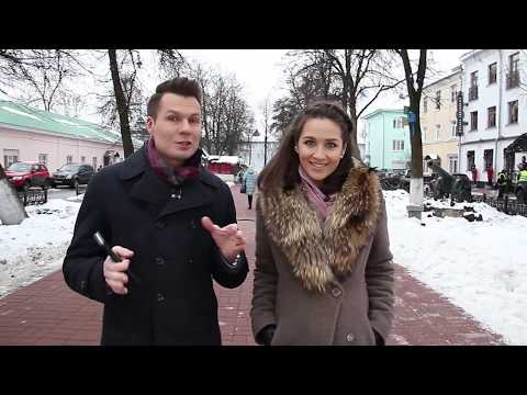 Достопримечательности Ярославля: что посмотреть, где вкусно поесть Ответы тут! 1 серия проекта