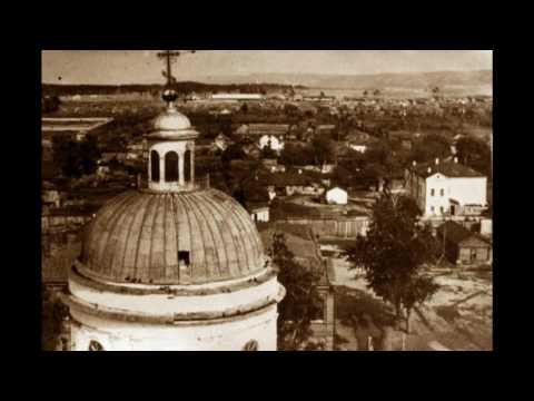 Ставрополь - на - Волге  -   Тольятти.
