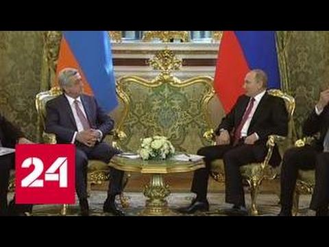 Президент Армении встретился с Путиным в Москве