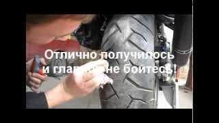 Ремонт бескамерного колеса