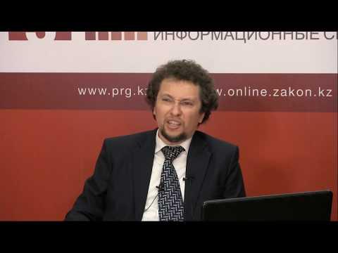 Аркадий Рубцов: Новые правила содержания жилищного фонда г. Алматы: Плюсы и минусы