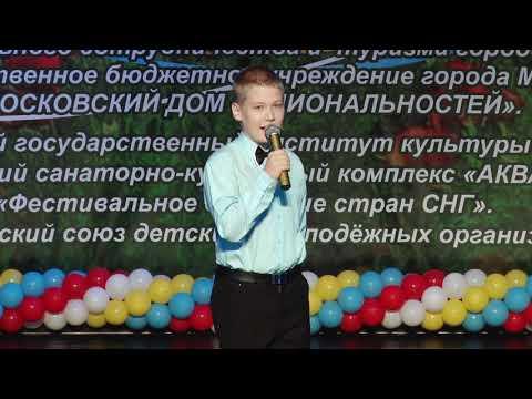Кокарев Владимир - «Песенка друзей»