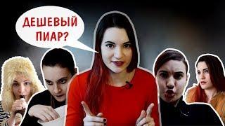 СЕКРЕТ УСПЕХА ГРУППЫ RAMMSTEIN