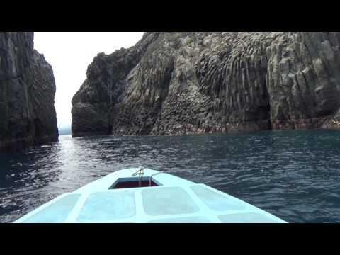 Sao Tome e Principe 2016 : La traversée de l'île de Santana