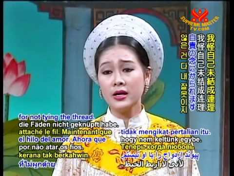 Aulacese (Vietnamese) Chèo Traditional Opera: The Singing Voice of Trương Chi (2/2)