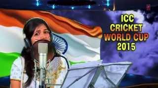 Team India Karein Hai Kamaal [ World Cup 2015 Bhojpuri Video Song ] By Ranjita Sharma