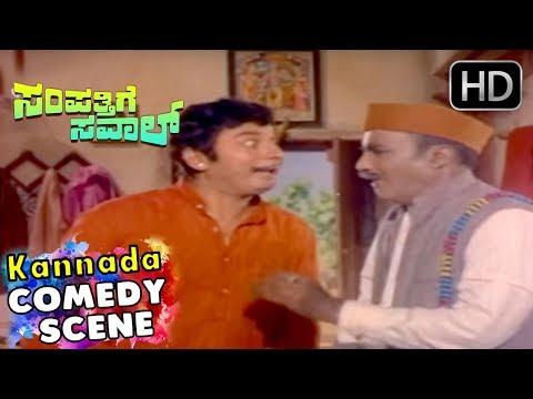 Dr Rajkumar, Balakrishna And Rajashankar Comedy Scenes | Sampathige Saval - Kannada Movie | Scene 02