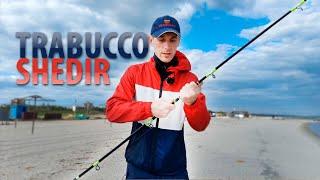 Обзор серфового удилища для ловли пеленгаса Trabucco Shedir Wave Rider MN 420 200