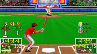 Chinese Professional Baseball League (a.k.a. 中華職棒) (Soft-World) (MS-DOS) [1993]