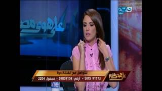 على هوى مصر | لقاء مع الفنانة التونسية درة ونقاش حول اعمالها