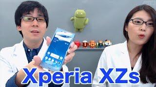新型カメラがスゴイ「Xperia XZs」を実機レビュー! thumbnail