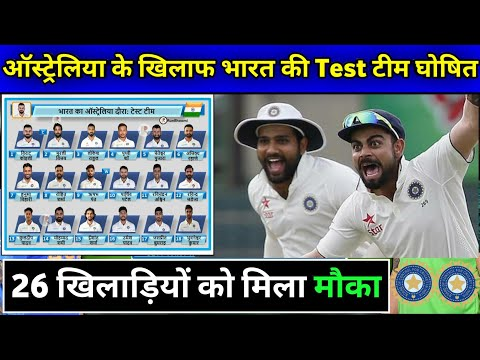 India Vs Australia Test Series 2020 | India Team Vs Australia | Ind Vs Aus Test Series 2020