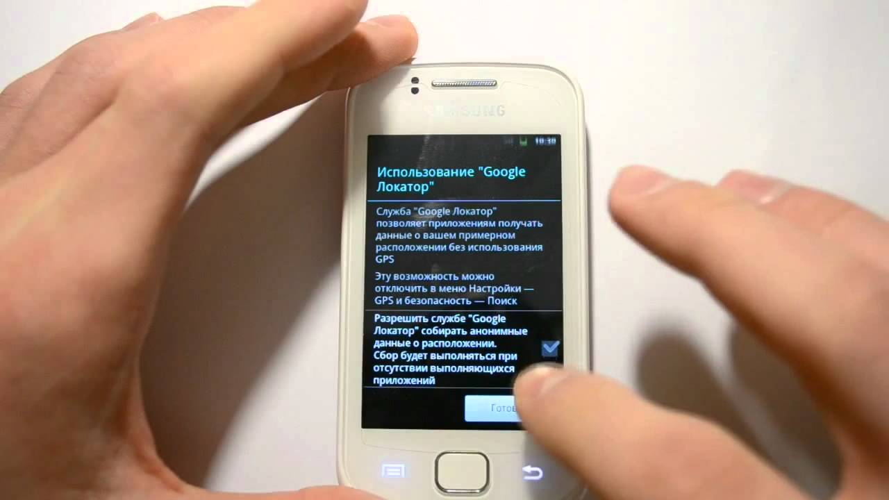 Инструкция по настройке телефона samsung gt s5660