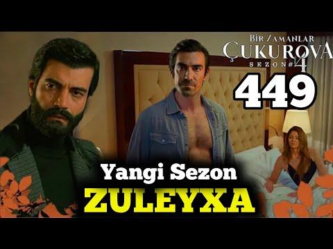 ZULEYHA 449-QISM 4-sezon O'ZBEK TILIDA TURK SERIALI ЗУЛЕЙХА 449-КИСМ УЗБЕК ТИЛИДА ТУРК СЕРИАЛИ