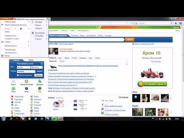 Mozilla Firefox-Настройка стартовой страницы