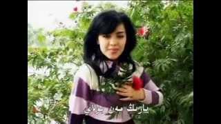 Nadira - Yaring Bolay