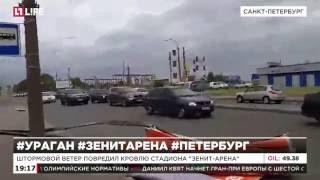 В Санкт-Петербурге объявлено штормовое предупреждение