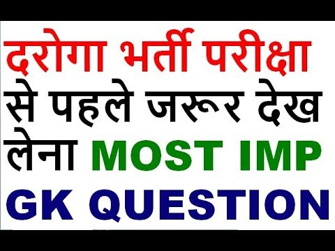 up si paper 2017 most important gk questions current affairs upsi gk in hindi