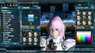 Live Streaming From Rapid Chronicles - Phantasy Star Online 2 Open Beta - Character Creation