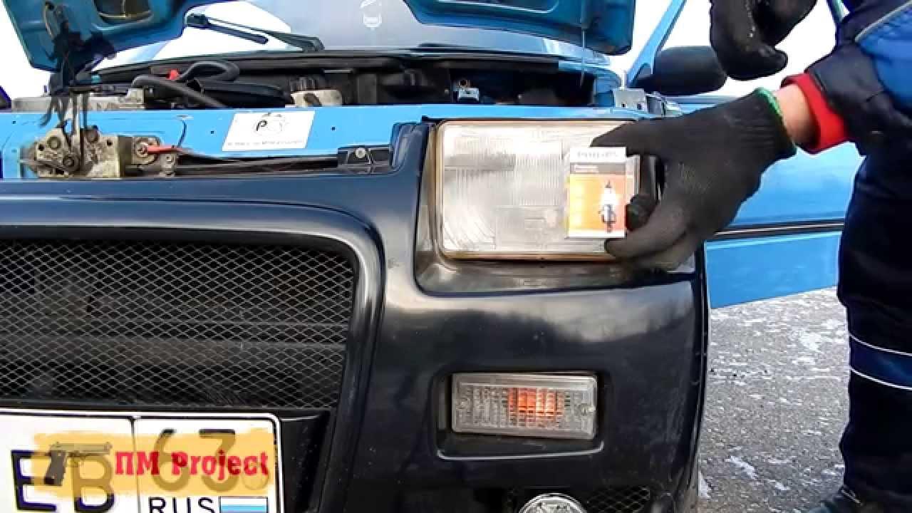 Замена ламп в фарах автомобиля Ока (лампы H4 Philips за 200 руб )